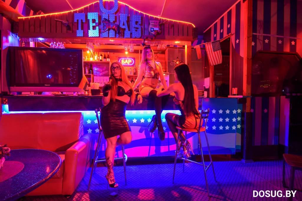 Стрип клуб минск клубы центр москвы ночные