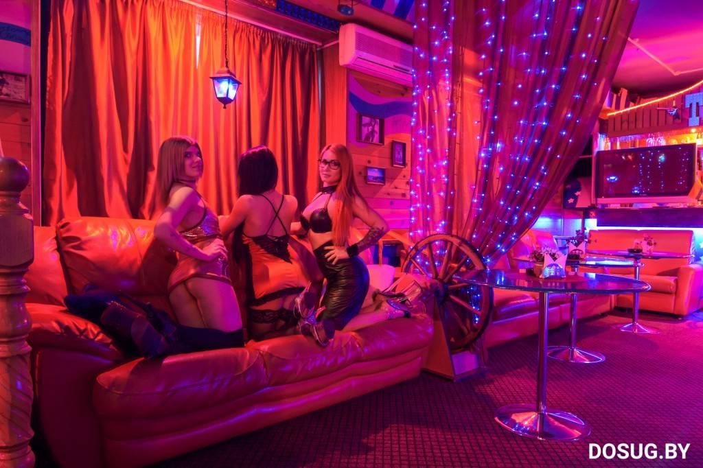 Стрип клубы минска цены ночной клуб воронеж видео